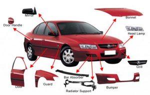 225312 639430 Used Auto Parts.w1024 445w